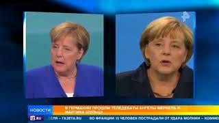 Меркель атаковали вопросами про беженцев на теледебатах с Шульцем