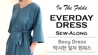 In The Folds - Everyday Dress (for Peppermint Magazine / 박시 원피스 만들기) [DIY 재봉 옷만들기 Sewing]