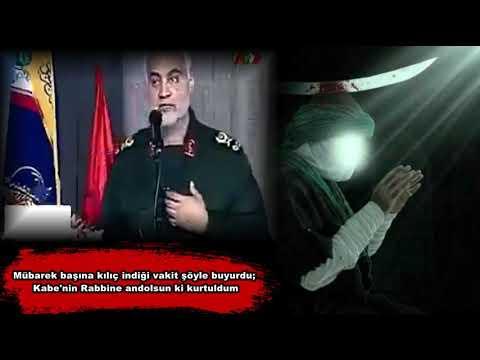 Şehit Kasım Süleymani'nin Dilinden Hz Ali ve Şehadet