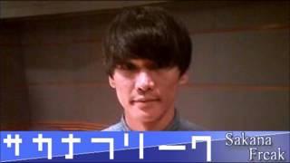 サカナクション浅草を歩いても気づかれなかった山口一郎!?-ラジオSCHOOLOFLOCK