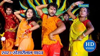 Khesari Lal Yadav (2019) New भोजपुरी डी .जे Bolbam Song - New Bhojpuri Kanwar Bhajan - Download this Video in MP3, M4A, WEBM, MP4, 3GP