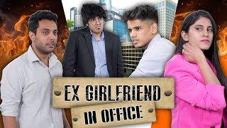 MEETING EX GIRLFRIEND IN OFFICE |