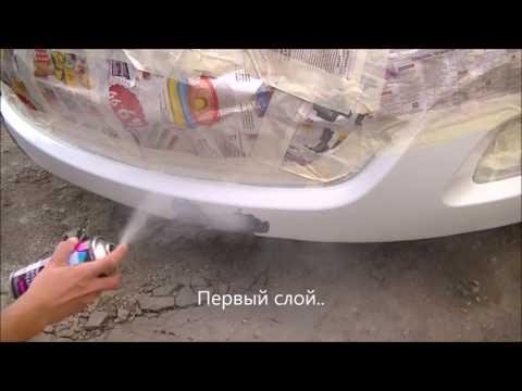 Ремонт бампера своими руками и покраска Чери Бонус Chery Bonus