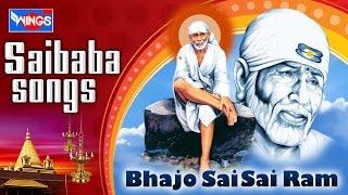Bhajo Sai Sai Ram