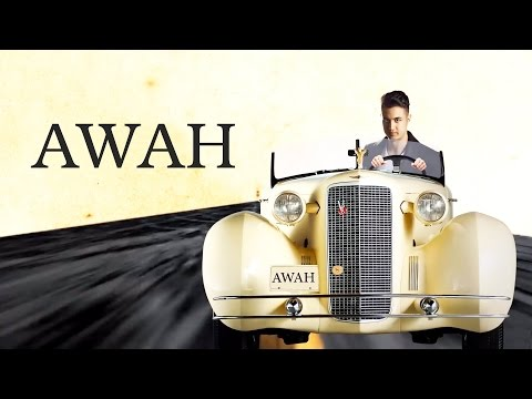 AWAH – Redouane Berhil   أواه – رضوان برحيل