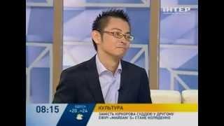 Японец идеально разговаривает на украинском языке - Интер