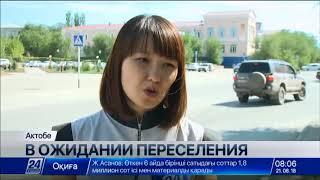 Выпуск новостей 08:00 от 21.08.2018