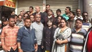 Tangail BNP Misil Footage 08 02 15