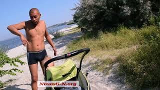 Видео Новости-N: пьяный прыгнул с Ингульского моста