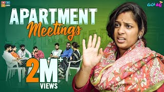 Apartment Meeting || Mahathalli