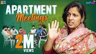 Apartment Meetings || Mahathalli