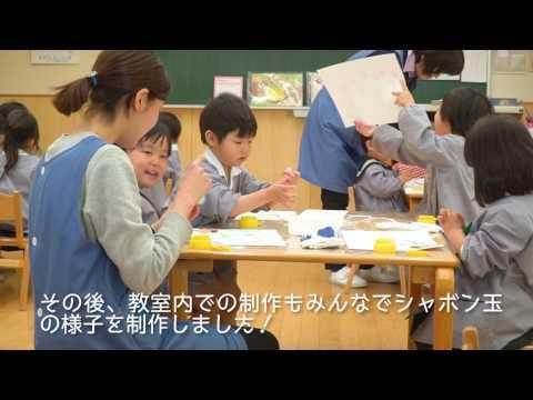 狭山ヶ丘幼稚園 4月年少さんの様子