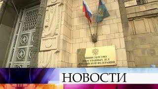 В МИД РФ прокомментировали очередное заявление Вашингтона о мнимом вмешательстве в выборы в США.