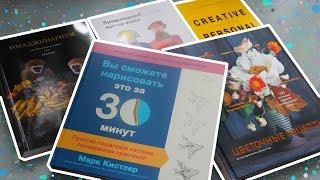 Книжные Новинки   Апрель 2018  Красивые и полезные книги   YulyaBullet