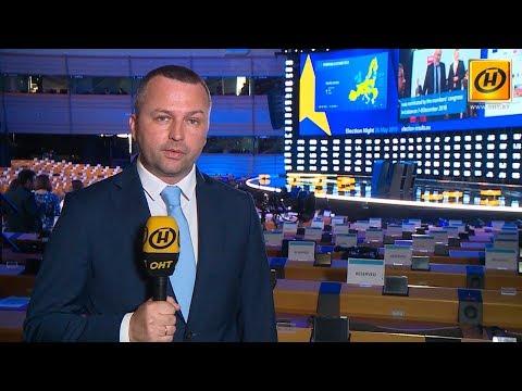 Выборы в Европарламент: уступят ли приверженцы объединённой Европы правым националистам