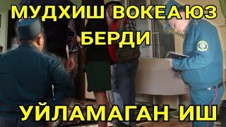 УГИЛ УЗ ОНАСИНИ МЕНИНГ ТИЛИМ АЙЛАНМАЙ КОЛДИ ЭШИТИБ