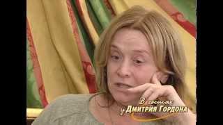 """Маргарита Терехова. """"В гостях у Дмитрия Гордона"""" (2009)"""