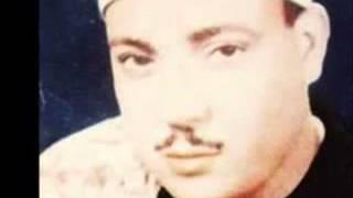 Abdulbasit Abdussamed İnfitar Suresi Nadir Tilavet