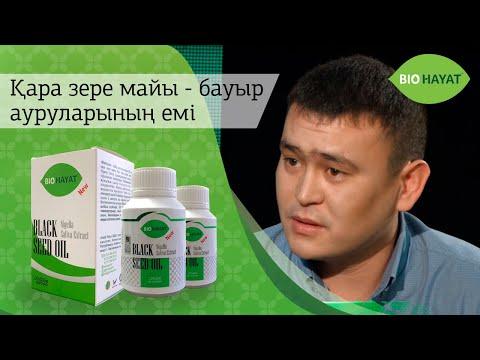 Гепатит а б с д инфекционные болезни