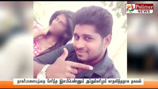 X- Girlfriend threatens a guy to Marry her , causing him to commit Suicide   Polimer News