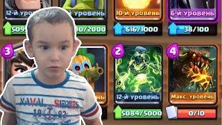 Тимур играет новыми картами в глобале!