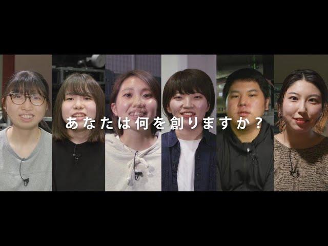 2022年新卒採用リクルートビデオ【ウエストワン】