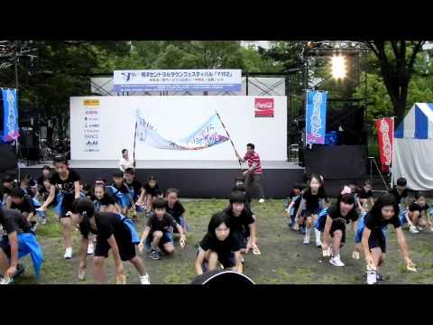 横浜市立下郷小学校さん/ハマこい踊り2011