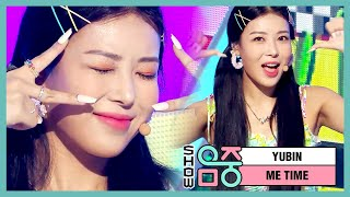 Music Core EP682