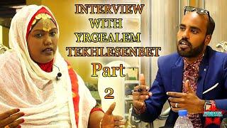 Merken Entertainment# New Eritrean INTERVIEW With *ይርገኣለም ተኽለሰንበት* Part 2 (Official Video)