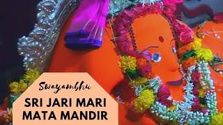 Shree Jari Mari Mata Temple, Mumbai