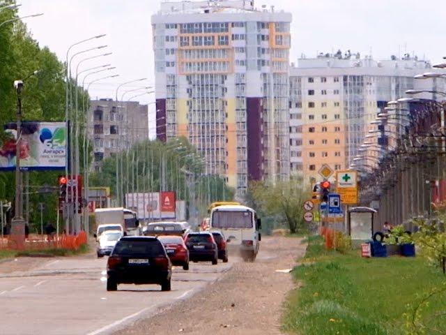 Маленький Петербург