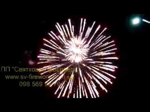 Святковий феєрверк, відео 3