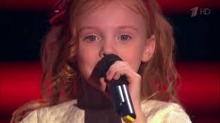 Голс Дети 5 Слепые прослушивания, часть 5, Анастасия Григорьева