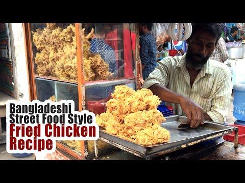ক্রিসপি ফ্রাইড চিকেন | Crispy Fried Chicken Recipe | Fried Chicken Recipe Bangla