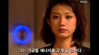 M, 5회, EP05, #01
