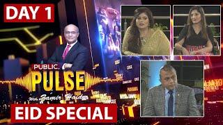 Public Pulse Eid Special   Zamir Haidar   21 July 2021   Public News