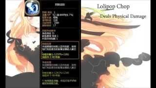 dragon nest lencea skills - Free video search site