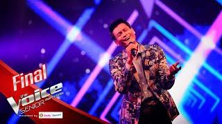อาเปี๊ยก - ฤดูที่ฉันเหงา - Final (Top 4) - The Voice Senior Thailand - 30 Mar 2020