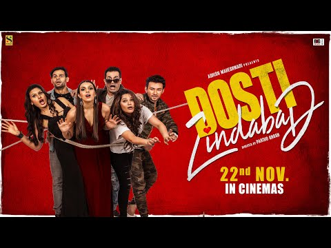 Dosti Zindabad Movie Picture