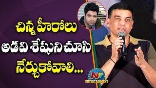Producer Dil Raju Speech At Evaru Movie Success Meet | Adivi Sesh | Regina | NTV Entertainment