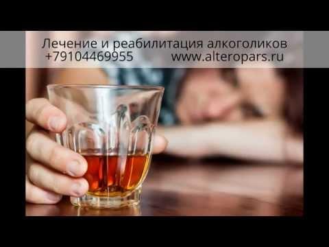Кодирование от алкогольной зависимости методом гипноза