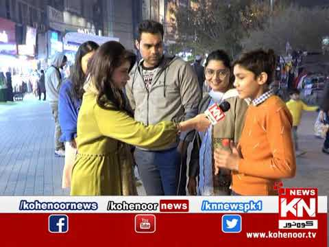 Watch & Win On Road 23 January 2020 | Kohenoor News Pakistan
