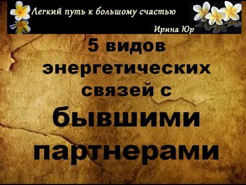 Право на счастье есенин