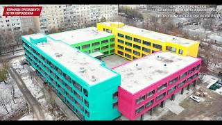Жовті Води. Дніпропетровська область.Реконструкція середньої школи