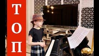 ТОП  - ВРЕМЯ И СТЕКЛО - piano cover bay ВИКТОРИЯ СТАРИКОВА  9 лет