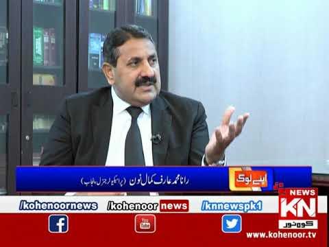 Apne Loog 22 December 2020 | Kohenoor News Pakistan