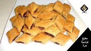 حلويات تونسية | مقروض تونسي بالتمر في الفرن - Pâtisserie Tunisienne | Makroud Tunisien Au Four