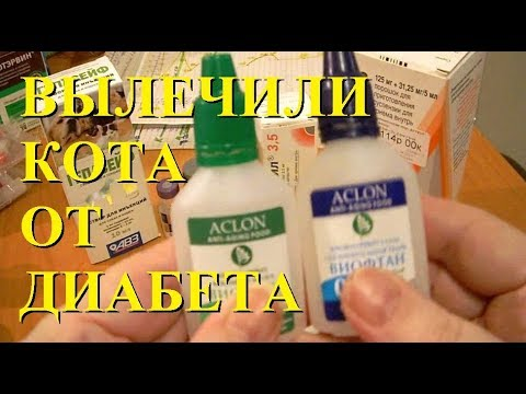 Диабетна аптека Yoshkar-ол