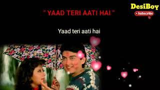 Yaad Teri Aati Hai karaoke with lyrics - YouTube