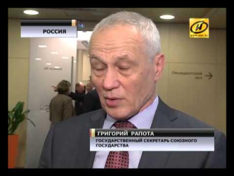 Белорусы 90 дней смогут находиться в России без постановки на миграционный учёт